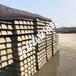 福建水泥枕木-煤礦山福建水泥枕木