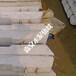 內蒙古水泥軌枕-U型環水泥軌枕-煤礦山軌枕廠家