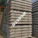 內蒙古水泥枕木-U型環水泥枕木-煤鐵礦山軌枕廠家