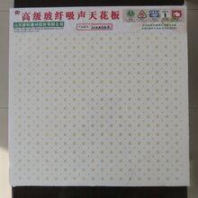 河北专业生产玻纤板厂家直销玻纤板图片