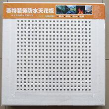 河南硅钙板厂家直销图片