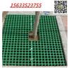 江苏徐州绿化玻璃钢树池格栅404025树池格栅厂家现货供应价格低于同行