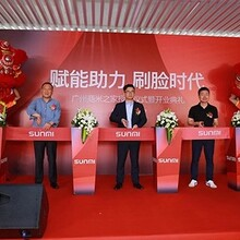 广州越秀音响设备租赁价格图片