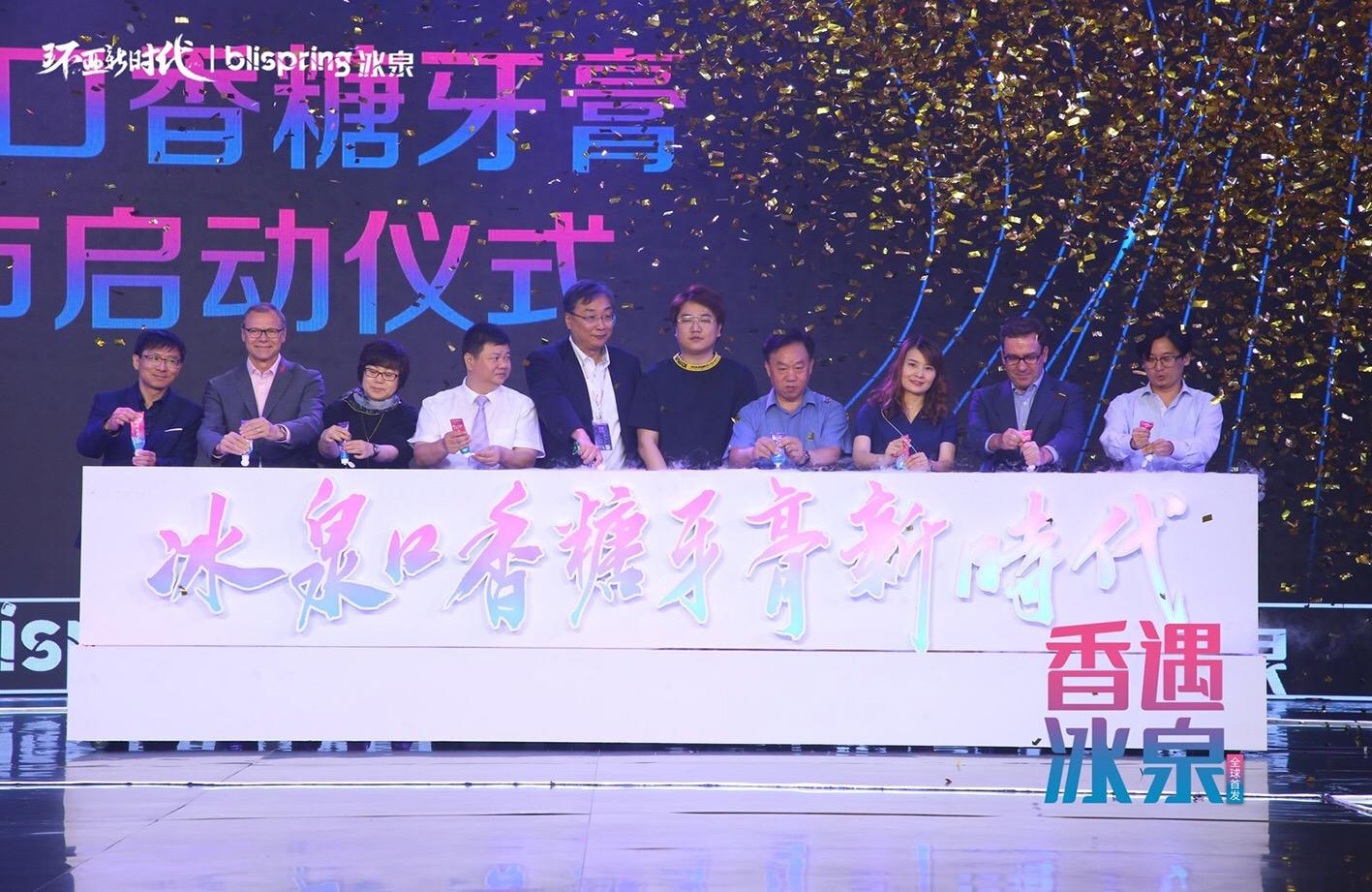广州黄埔庆典策划公司
