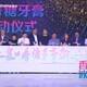 广州越秀演出活动策划展示图