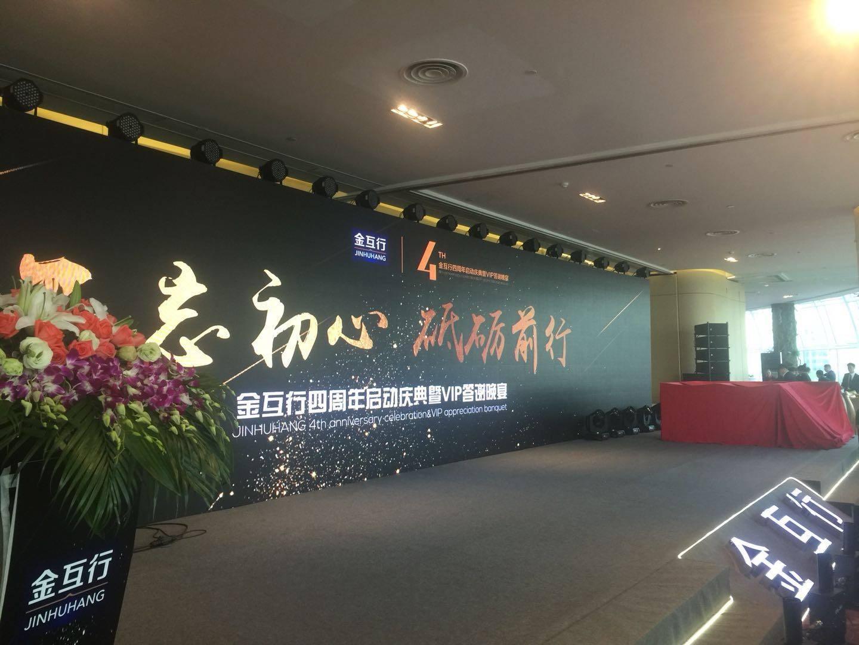 广州天河音响设备租赁