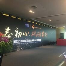惠州灯光设备租赁服务图片