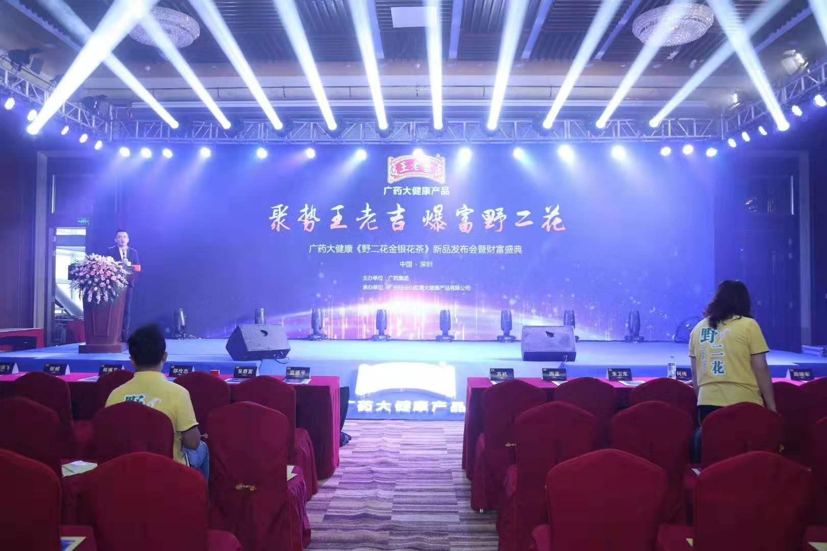 广州番禺灯光设备租赁服务