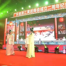广州天河音响设备租赁服务图片