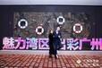 惠州灯光设备租赁价格