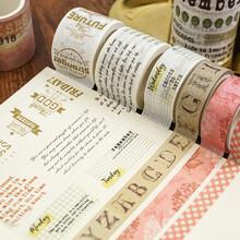 浙江销售和纸胶带哪家比较好和纸胶带图片