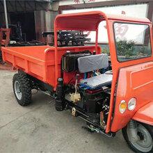 農用載貨的柴油三輪車運輸三輪車油剎可加助力轉向的工程三輪車