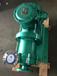 上海文都直销10CQ-3磁力驱动泵
