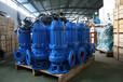 上海文都自产自销ISG65-200A管道离心泵