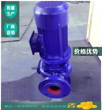 厂家直销ISG50-250立式管道离心泵IRG热水循环泵清水泵增压泵图片