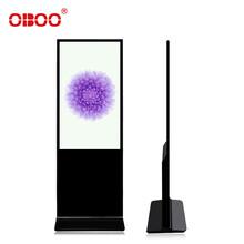 OBOO55寸立式廣告機超薄款落地網絡版智能宣傳屏圖片