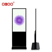 OBOO55寸立式广告机超薄款落地网络版智能宣传屏图片
