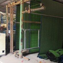 低价出售四米的二手人造草坪机器设备