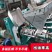 榨油機小型榨油機價錢-榨油設備價格報價-多級壓榨機械