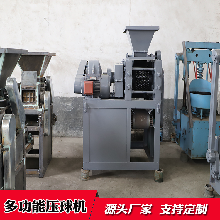 菏泽型煤机械厂家-压球设备价格-型煤设备生产厂家-现货供应图片