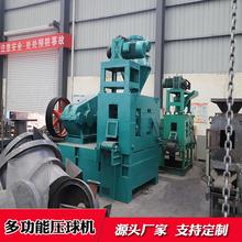 郑州型煤设备厂家-型煤机械价格-压球机设备报价-现货供应图片
