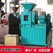 鐵粉壓球機設備廠家-金屬壓球機械價格表-現貨供應