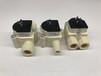 瑞士進口DIGMESA938小流量傳感器937ML級932霍爾CH2563微型液體流量計