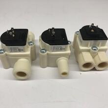 瑞士进口DIGMESA938小流量传感器937ML级932霍尔CH2563微型液体流量计图片