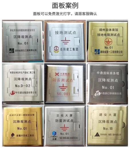 周口觀測點保護盒供應商
