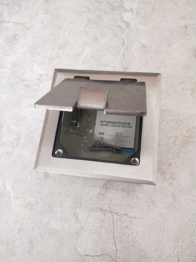 鄭州觀測點保護盒加工廠