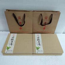 茶叶礼品包装盒茶叶纸包装盒茶叶白卡纸盒包装订做厂家生产订购批发厂家