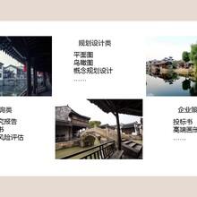 滁州誠信企業編寫當地實施方案圖片