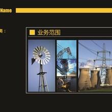 朝陽誠信企業編寫當地可行性研究報告圖片