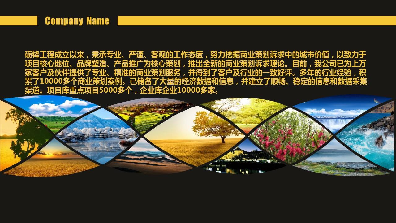 醴陵代做可行性研究报告的本地公司-代做节能报告