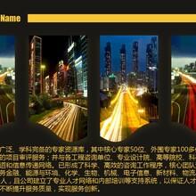 黔東南誠信企業編寫當地項目建議書圖片