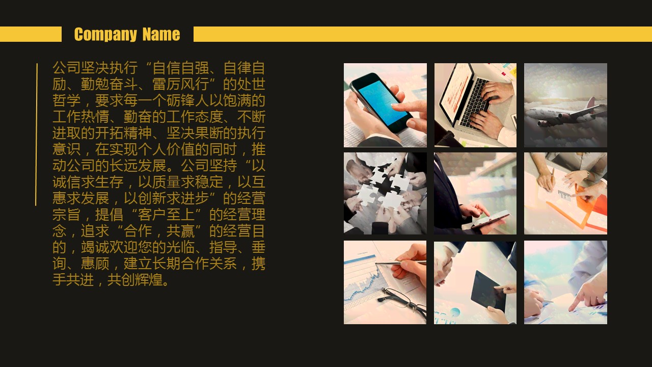 多种成功案例/专业编撰湘潭项目建议书的本地公司-湘潭