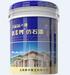 海南省海口市仿石漆,水包水,水包砂厂家直销招商
