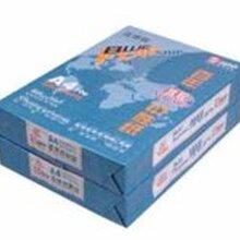 大連打印機復印機硒鼓碳粉墨盒墨水批發銷售