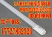 安徽停車場LED感應燈管安徽人體紅外感應燈管