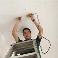 真實有效的房屋抗震能力安全性鑒定報告圖片