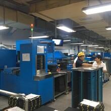 中山工業廠房樓面承載能力檢測找什么單位圖片
