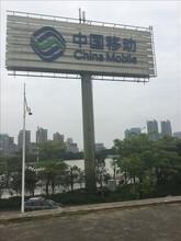 江蘇廣告牌安全檢測正規靠譜圖片