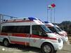 闽侯县120救护车出租价格24小时电话