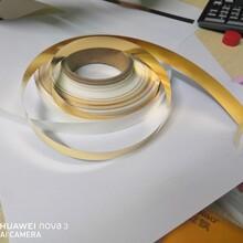 C17200鈹銅箔0.01x100mm鍍金銅箔帶TU2紫銅帶圖片