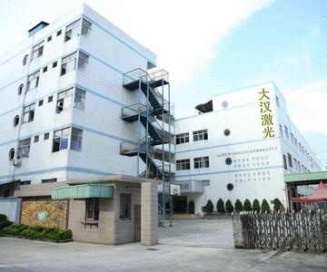 東莞市大漢激光機械設備有限公司