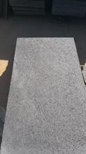 廠家直供天然建筑材料火山巖板材公庭院別墅地鋪石異形雕刻文化石圖片