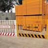 施工基坑护栏网