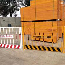 臨時基坑防護欄-邊坡-施工電梯防護門哪家好上海豪衡護欄網廠家現貨價格圖片