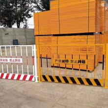 临时基坑防护栏-边坡-施工电梯防护门哪家好上海豪衡护栏网厂家现货价格图片