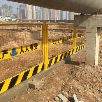 建筑基坑防护栏-施工-深基坑临边防护栏现货价格上海豪衡护栏网厂家